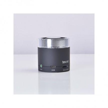 اسپیکر بلوتوثی کوچک FMS-2012BT