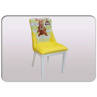 صندلی کودک گربه گارفیلد