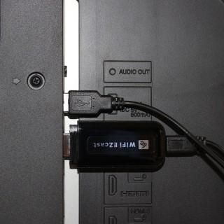 دانگل HDMI وایرلس فرانت