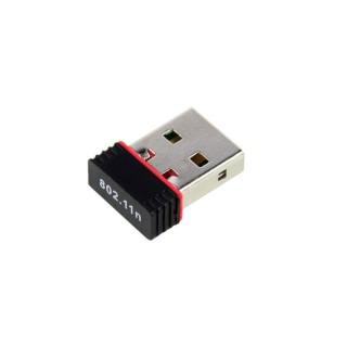 کارت شبکه بی سیم ویپرو USB