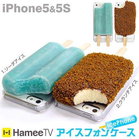 بستنی iphone 5s