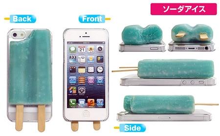 بستنی یخی آیفون