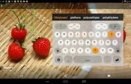 کیبورد فارسی اندروید Multiling Keyboard