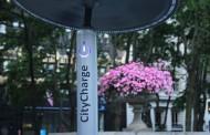 شارژر USB خورشیدی همگانی