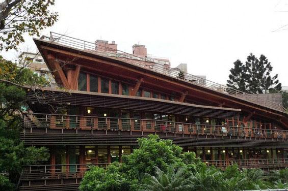 کتابخانه بیتو تایوان