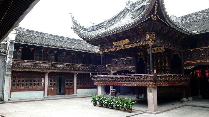 کتابخانه تیانی چین