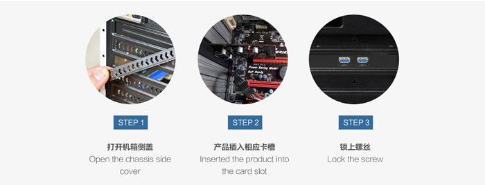 نصب کارت USB 3.1